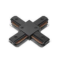 DELUX 2XC  X-образный коннектор шинопровода  1-фазный черный