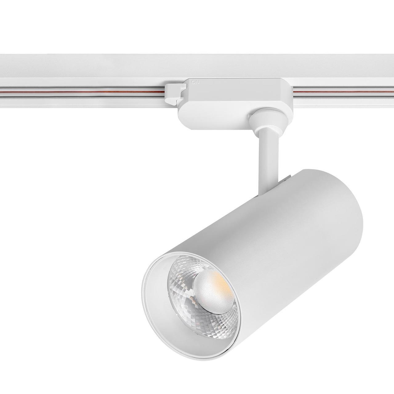 Лед прожектор трековый DELUX TL04 20 Вт  24°  4000K  белый