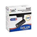 Лед прожектор трековый DELUX TL07 10 Вт  36°  4000K  черный, фото 3