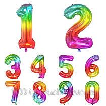 """Цифра """"3""""   100 см Омбре"""