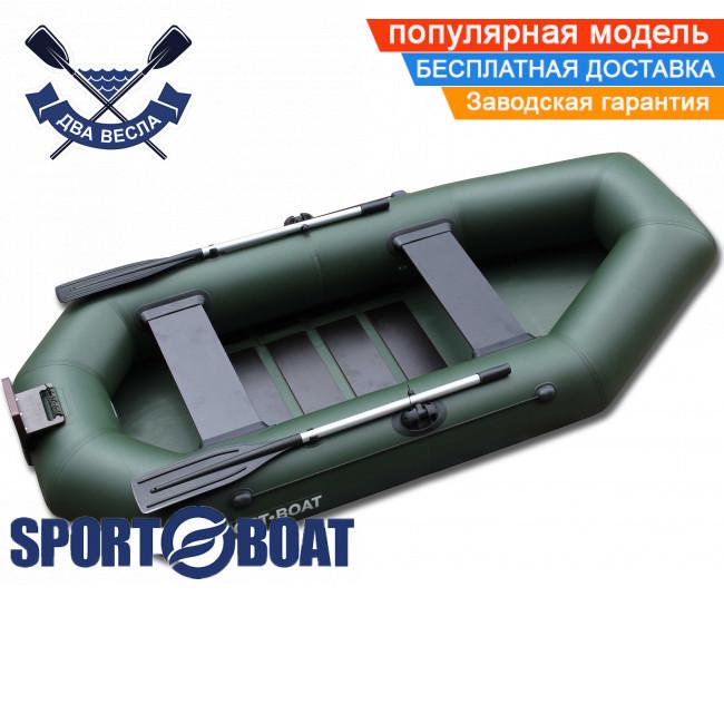 Надувная лодка Sport Boat C 280 LSТ CAYMAN трехместная гребная лодка ПВХ Спорт Бот Кайман транец слань-коврик
