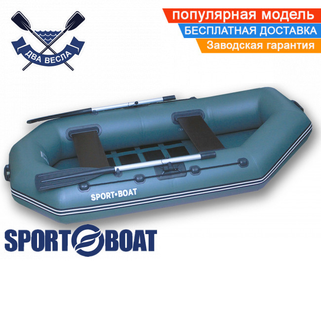 Надувная лодка Sport Boat L 260 LS LAGUNA двухместная гребная лодка ПВХ Спорт Бот Лагуна брызгоотбойник слань-