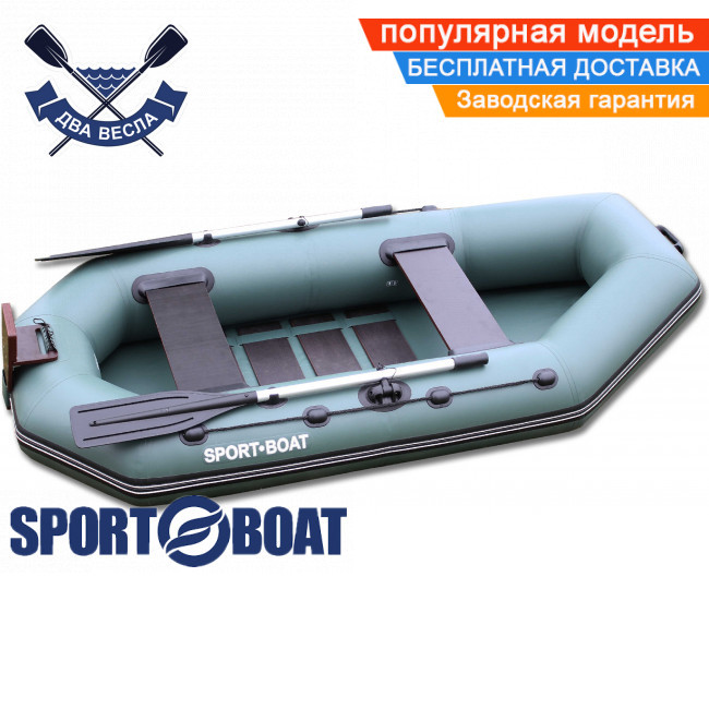 Надувная лодка Sport Boat L 260 LST LAGUNA двухместная гребная лодка ПВХ Спорт Бот Лагуна брызгоотбойник тране