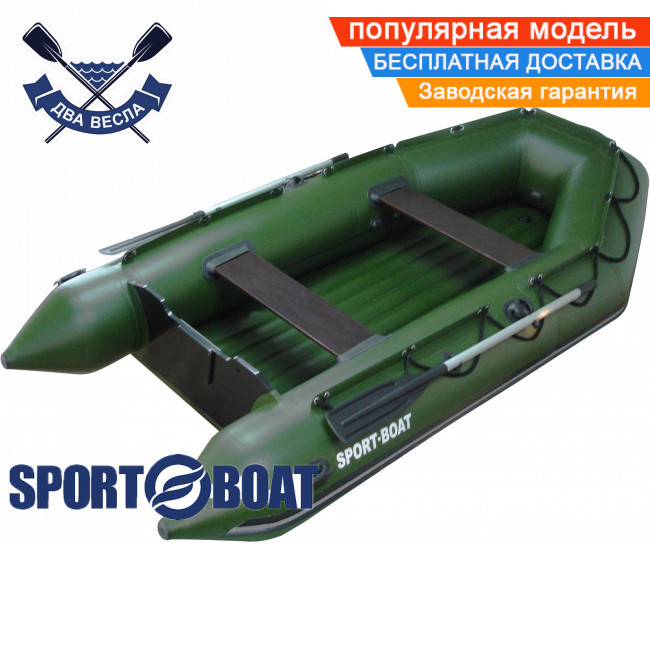 Моторная лодка с надувным дном Sport Boat N 290 LD NEPTUN (дно НДНД) трехместная лодка ПВХ под мотор Спорт Бот