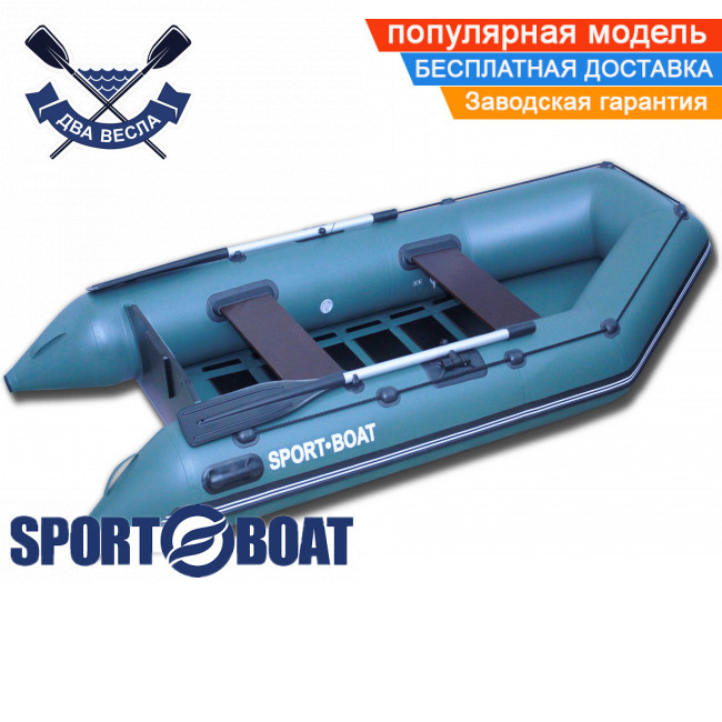 Моторная лодка Sport Boat N 290 LS NEPTUN трехместная лодка ПВХ под мотор Спорт Бот Нептун слань-коврик