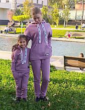Детский теплый спортивный костюм на флисе  Пудровый