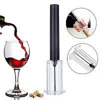 Помповый вакуумный штопор для бутылок вина Unique (UЕ-22177)