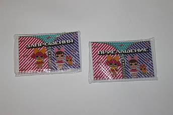 Приглашение открытка на праздник Куклы Лол 20 штук
