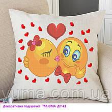 Наволочка для вышивки с подушкой влюблённые