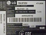 Плати від LED TV LG 55LB720V-ZG.BDRWLJU по блоках (розбита матриця)., фото 2
