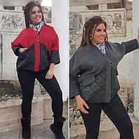 """Красивая батальная женская куртка """"Матильда"""""""