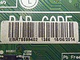 Плати від LED TV LG 55LB720V-ZG.BDRWLJU по блоках (розбита матриця)., фото 6