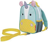 Детский мини-рюкзак с поводком Skip Hop Zoo let (mini backpack with rein) - Unicorn (Единорог), 1-4 г.