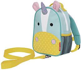 Дитячий міні-рюкзак з повідцем Skip Hop Zoo let (mini backpack with rein) - Unicorn (Єдиноріг), 1-4 р.