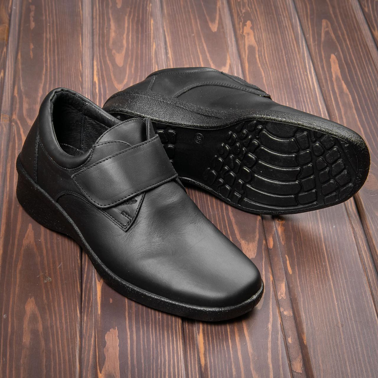 Кожаные ботинки с увеличенной полнотой Tellus  02-22B Черные на липучке 36