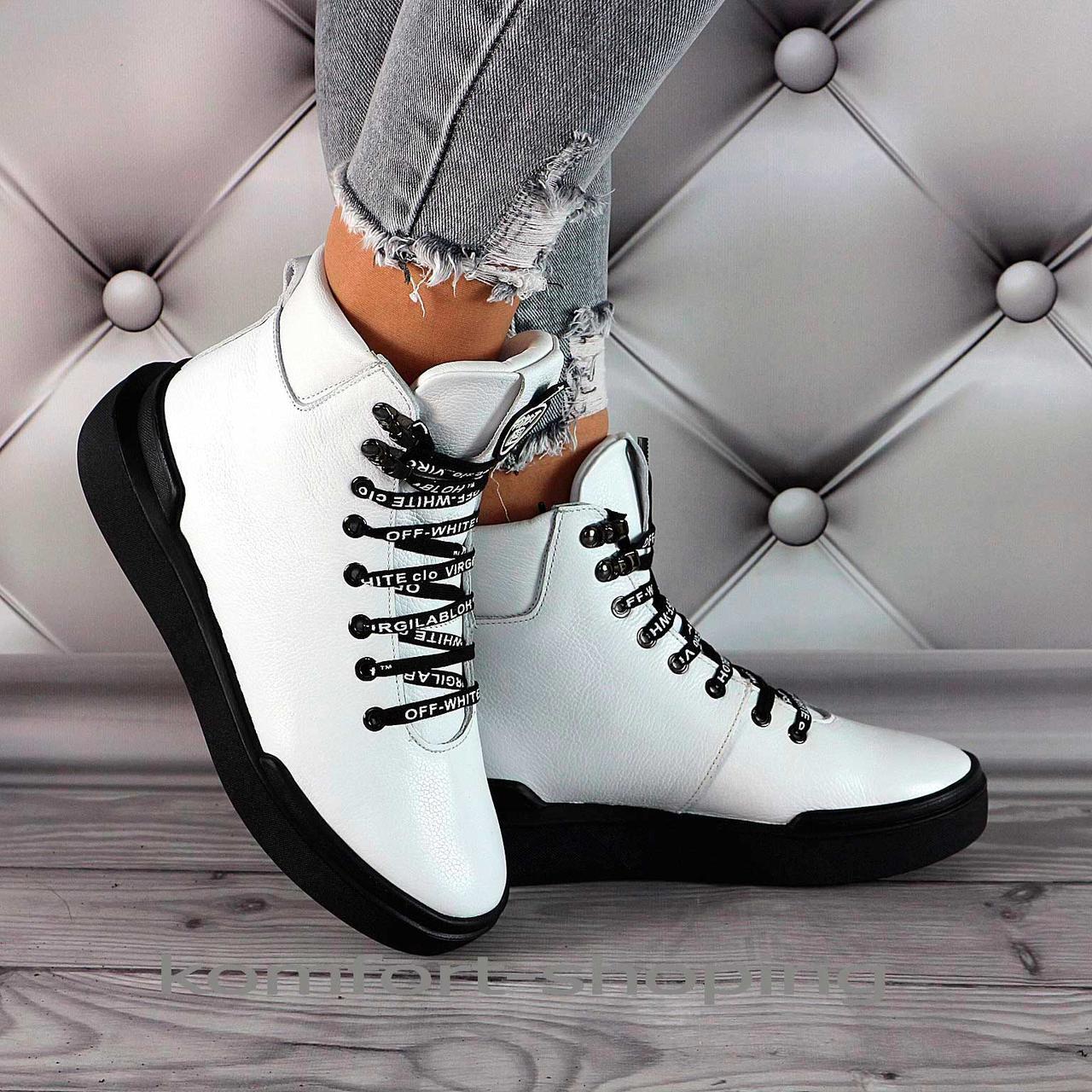 Ботинки женские белые кожаные   V 1318