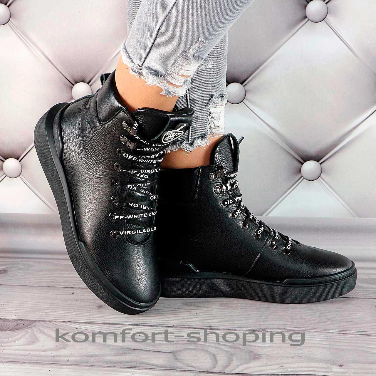 Ботинки женские черные кожаные   V 1318
