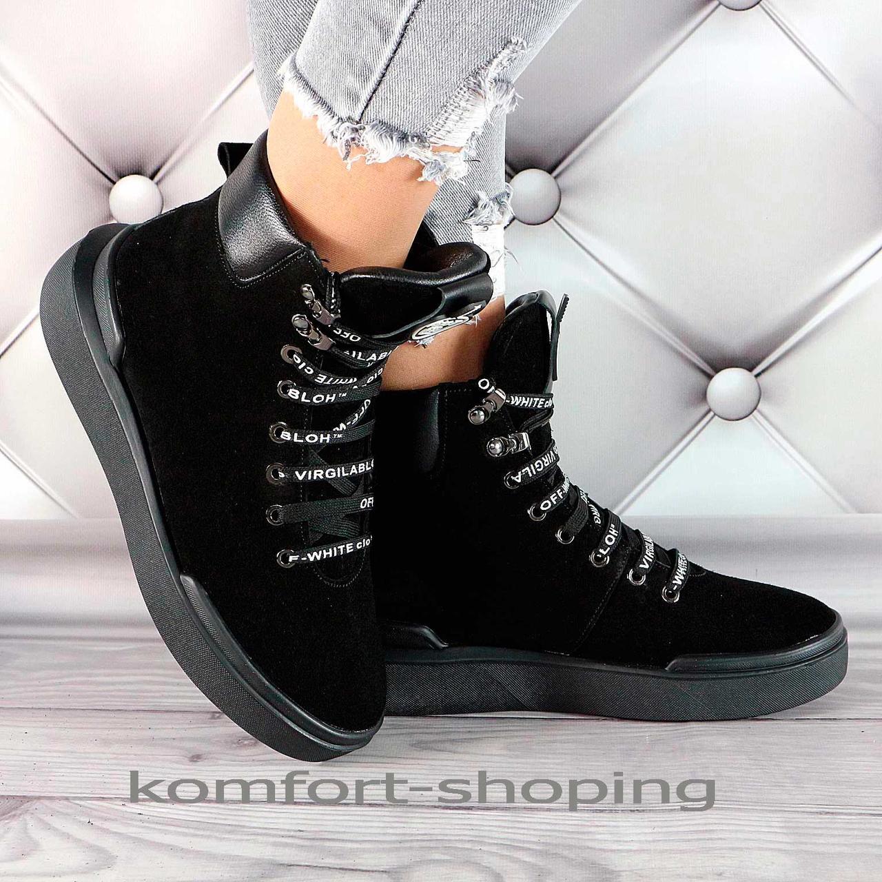 Ботинки женские черные замшевые   V 1318