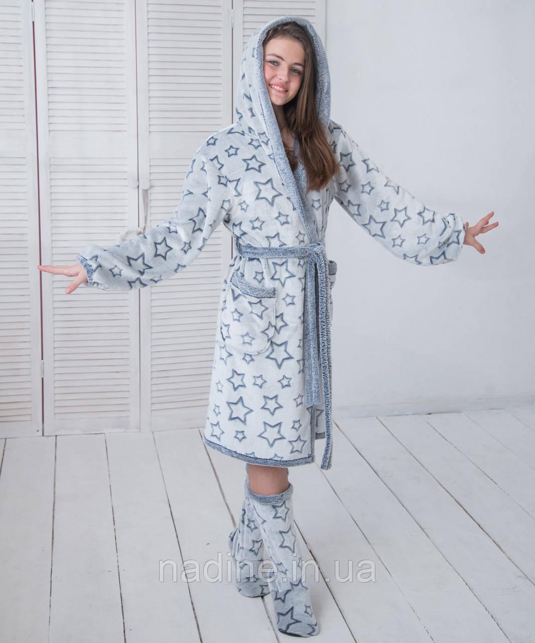 Халатик Blur Star подростковый и сапожки Eirena Nadine (564-64) рост 158-164 синий