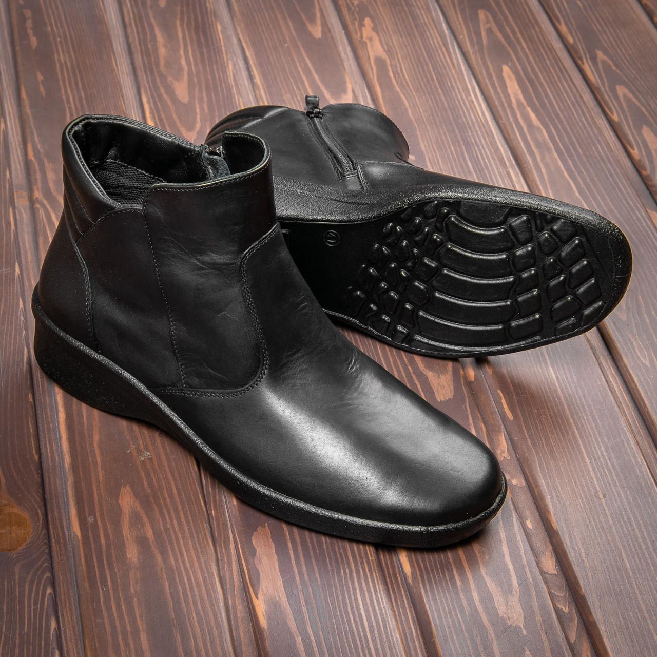 Кожаные ботинки с увеличенной полнотой Tellus  02-071B Черные