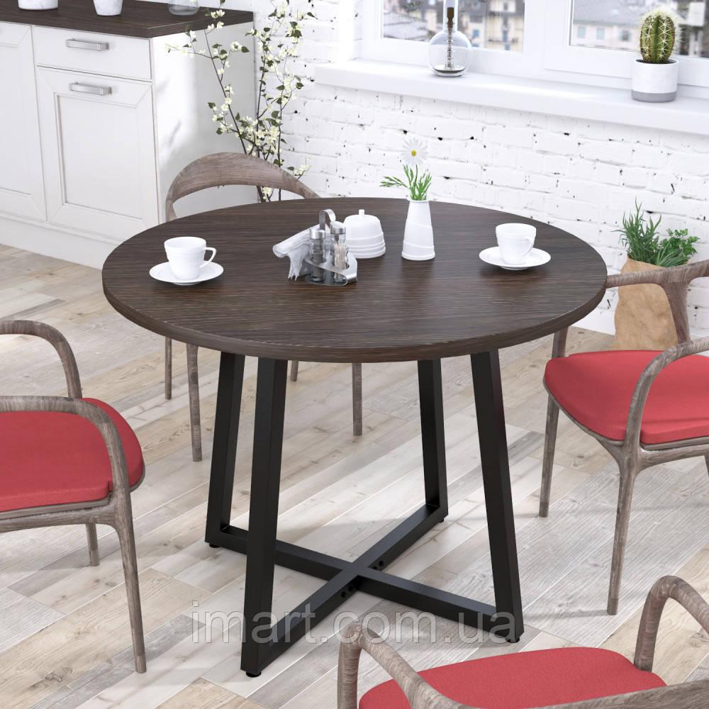 Стол обеденный Бланк Loft Design Венге Корсика. Обідній стіл для дому та офісу