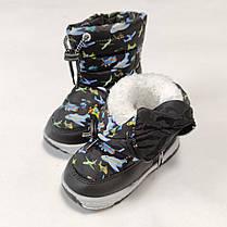 Детские дутики зимние теплые сапоги на зиму для мальчика черные Libang 23р 14,5см, фото 3