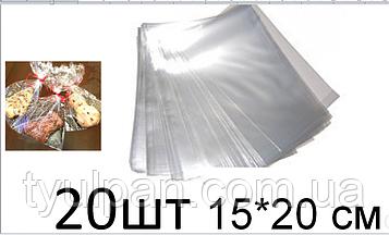 20 шт Пакет полипропиленовыйдля кондитерских изделий Упаковка пакеты для пряника 15*20