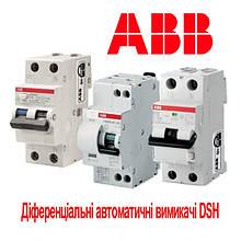 Діференціальні автоматичні вимикачі DSH