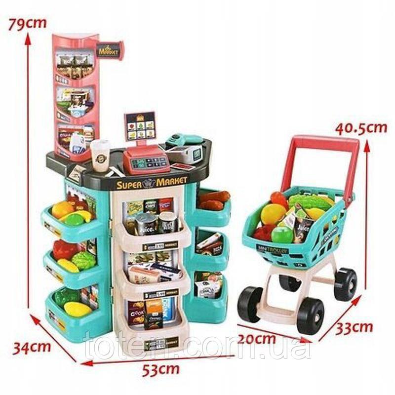 Супермаркет магазин с прилавком и кассой. Весы, сканер, деньги, фрукты/продукты 668-76