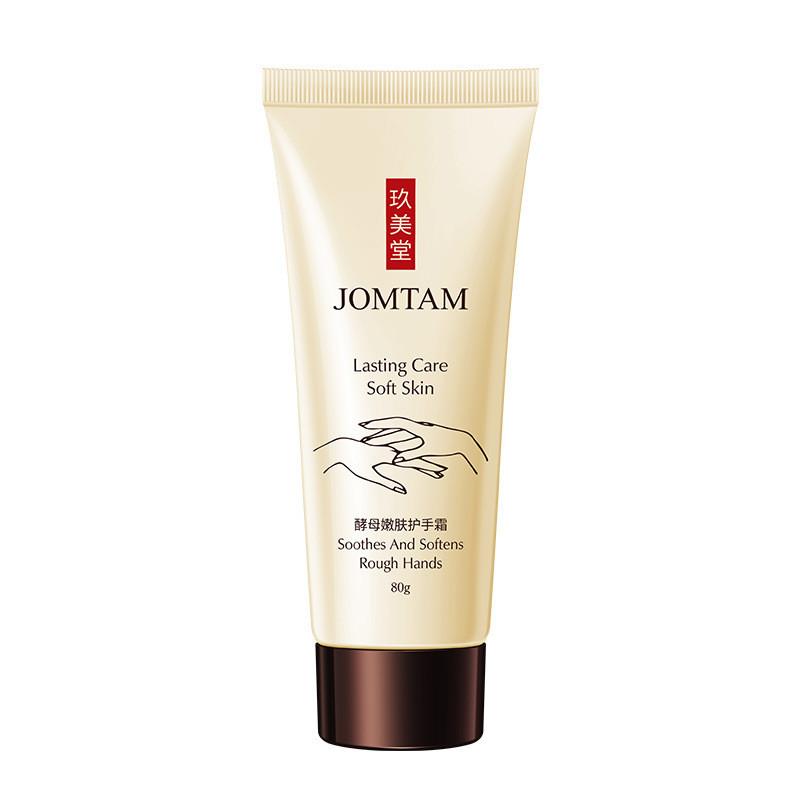 Омолаживающий крем для рук с дрожжами Jomtam Yeast A Skin Softening Hand Cream, 80г