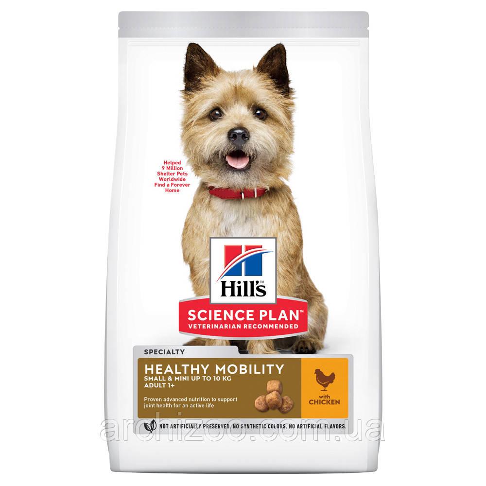 HILL'S SCIENCE PLAN Adult Healthy Mobility Small & Mini Сухой Корм для Собак с Курицей - 1,5 кг