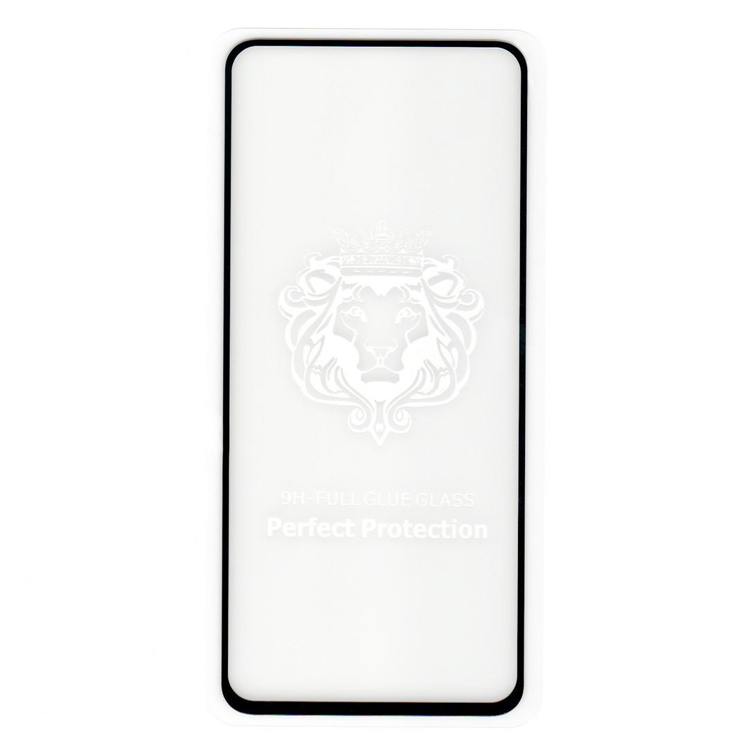 Защитное стекло для Samsung Galaxy M51 (SM-M515)   Full Glue