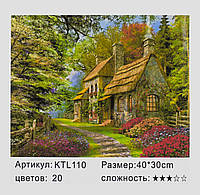 Картина по номерам KTL 0110, 40 х 30 см, в коробке, фото 1