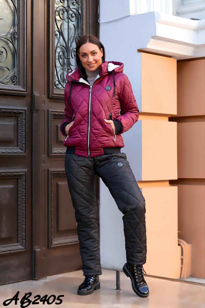 Женский прогулочный костюм на синтепоне: куртка с овчиной внутри со съемным капюшоном, батал большие размеры