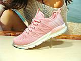 Кроссовки женские BaaS F розовые 36 р., фото 3