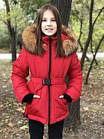 Дитяча зимова Куртка, фото 1