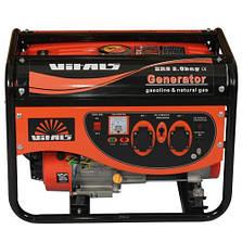 Генератор газ/бензин Vitals ERS 2.0bng (000042350), фото 2