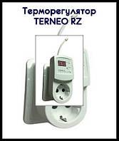 Terneo rz - терморегулятор в розетку для инфракрасных панельных обогревателей и электроконвекторов.