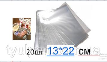 20 шт Пакет полипропиленовыйдля кондитерских изделий Упаковка пакеты для пряника
