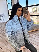 Светоотражающая женская короткая куртка с принтом милитари, без капюшона vN10180