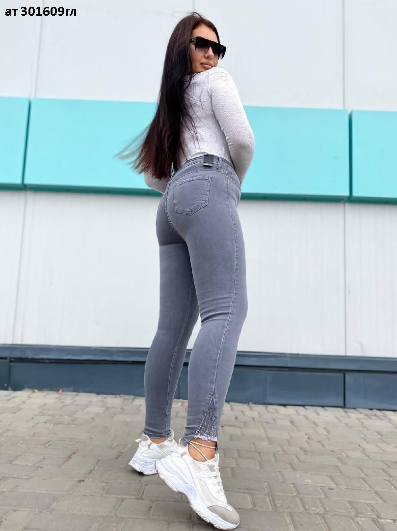 Женские джинсы ат 301609гл