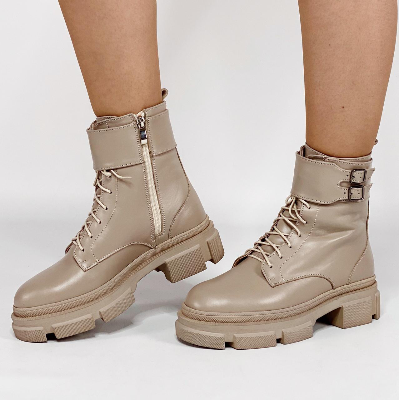 Ботинки женские кожаные бежевые на массивной подошве MORENTO демисезонные