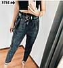 Модные женские джинсы с поясом 3752 аф, фото 4