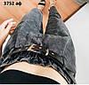 Модные женские джинсы с поясом 3752 аф, фото 5