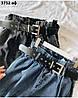 Модные женские джинсы с поясом 3752 аф, фото 7