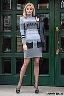 Теплое женское платье Мулине (ос23)