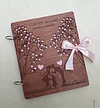 Альбом з дерева для фото, фото 6