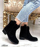 Ботинки женские Деми 28800, фото 4