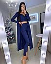 Жіночий замшевий костюм - трійка брючний з топом і кардіганом (р. 42-52) 20ks1464, фото 5
