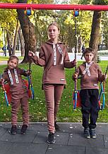 Детский теплый спортивный костюм на флисе  Мокко 104-134